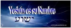 yeshua es su nombre